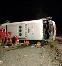 Chimbote: Cuatro muertos y 20 heridos deja accidente de Orquesta Gemma. 22