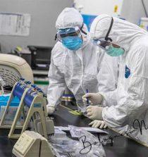Áncash no tiene laboratorio para procesar pruebas moleculares